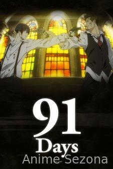 91 Days (91 Dan)