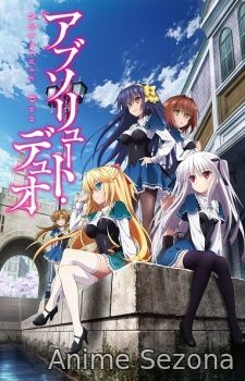 Absolute Duo (Apsolutni Duo)