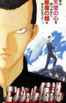 Angel Legend (Angel Densetsu)