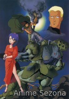 Armor Hunter Mellowlink (Kikou Ryohei Mellowlink - Leechers Army Merowlink)