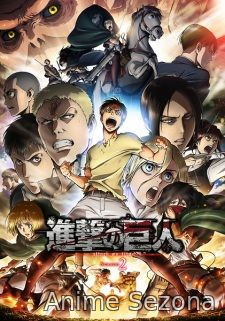 Attack on Titan (Napad na Titane - Shingeki no Kyojin)