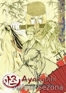 Ayakashi: Japanese Classic Horror (Ayakashi: Samurai Horror Tales)