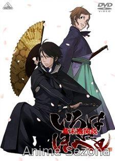 Bakumatsu Kikansetsu Irohanihoheto (Intrigue in the Bakumatsu: Irohanihoheto)