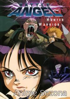 Battle Angel Alita (Gunnm - Tsutsu Yume: Gunnm - Hyper Future Vision: Gunnm - Ganmu)