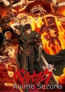 Berserk (Berserk: The Chronicles of Wind Blades, Sword-Wind Chronicle Berserk, Kenpuu Denki Berserk)