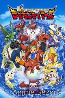 Digimon Tamers (Digimon Krotitelji - Digimon Sezona 3)