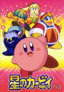 Kirby: Right Back at Ya! (Kirbi - Hoshi no Kirby - Kirby of the Stars)