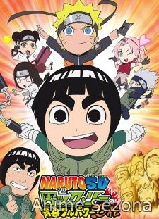 Naruto Sugoi Doryoku: Rock Lee no Seishun Full-Power Ninden