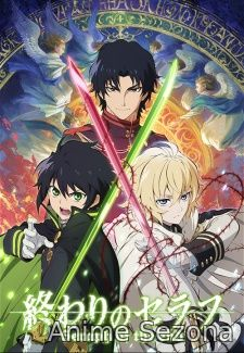 Owari no Seraph (Seraph of the End: Vampire Reign - Seraf Kraja)