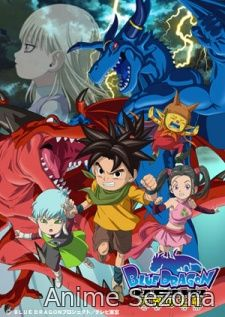 Blue Dragon: Tenkai no Shichi Ryuu (Plavi Zmaj Sezona 2)