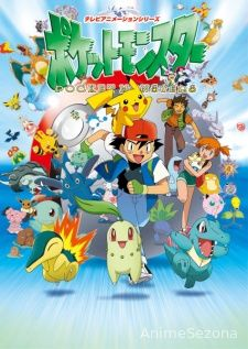 Pokemoni (Pocket Monsters)