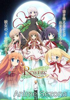 Rewrite (Rewrite Sezona 1)