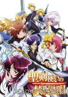 Seiken Tsukai no World Break (Seiken Tsukai no Kinshuu Eishou-World Break: Aria of Curse for a Holy)