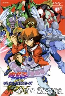 Yu-Gi-Oh! GX (Jugio! Ge-Iks)