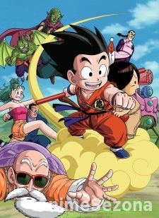 Dragon Ball (Zmajeva Kugla)