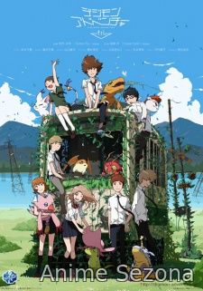Digimon Adventure tri. (Pustolovine sa Digimonima 3)