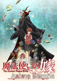 Drevna Nevesta Mađioničara OVA (The Ancient Magus' Bride: Those Awaiting a Star - Mahoutsukai no Yome: Hoshi Matsu Hito)