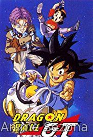 Dragon Ball GT (Zmajeva Kugla GT)