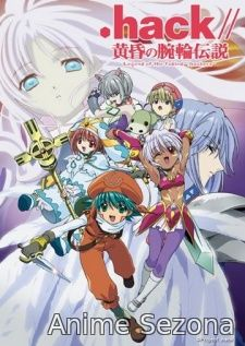 .hack//Tasogare no Udewa Densetsu (Legenda o sumračnoj narukvici - .hack//Legend Of The Twilight Bracelet)