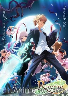 Rewrite 2nd Season (Rewrite Sezona 2 - Rewrite: Moon and Terra - Rewrite: Moon-hen / Terra-hen)